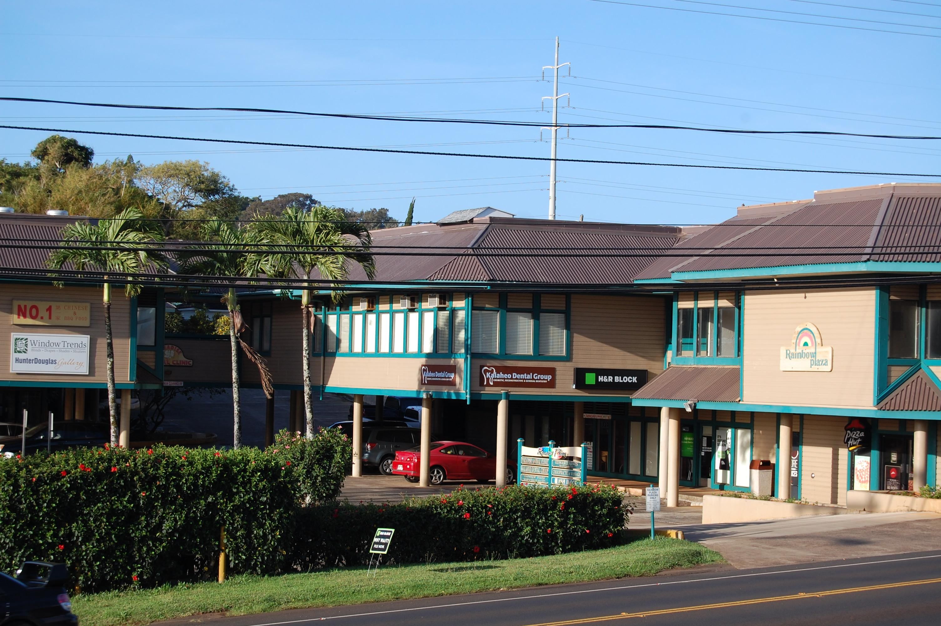 Office Building | Kalaheo Dental Group | Kalaheo, HI