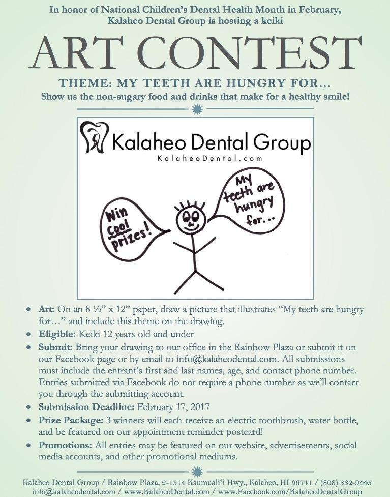Keiki Art Contest | Kauai Dentist | Kalaheo Dental Group